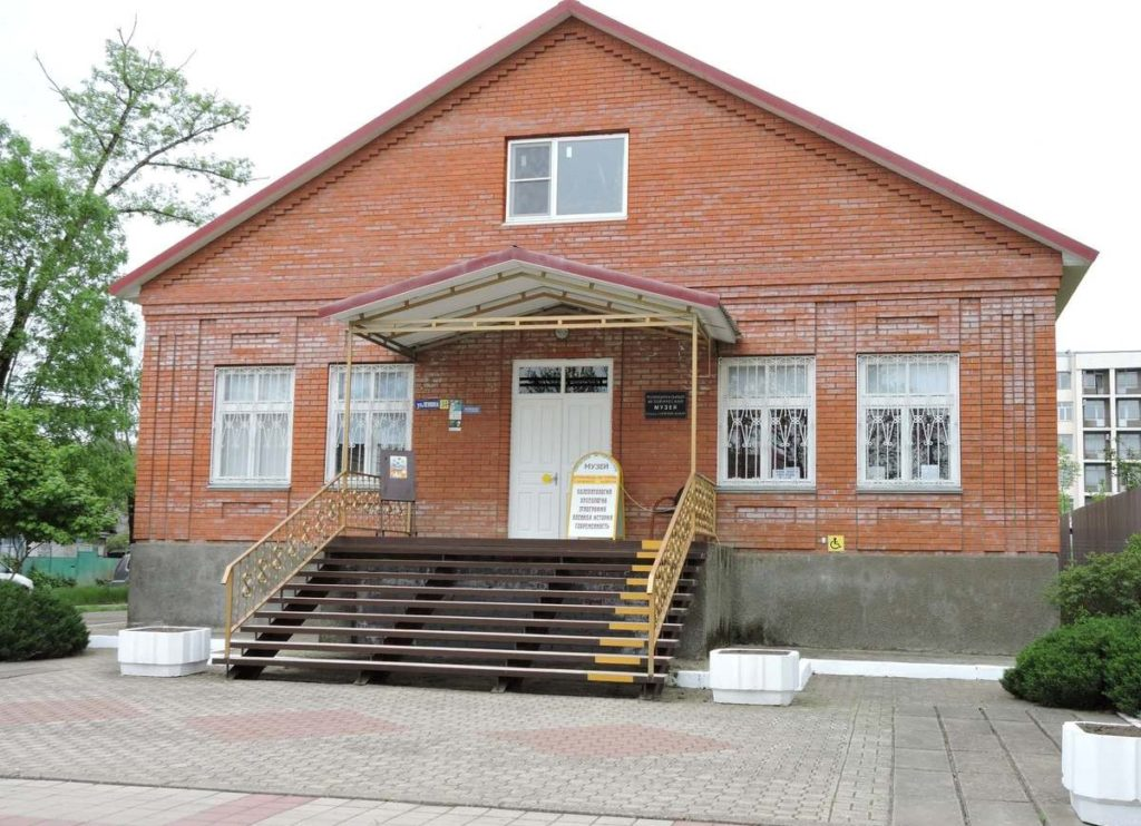 Историко-краеведческий музей Горячего Ключа