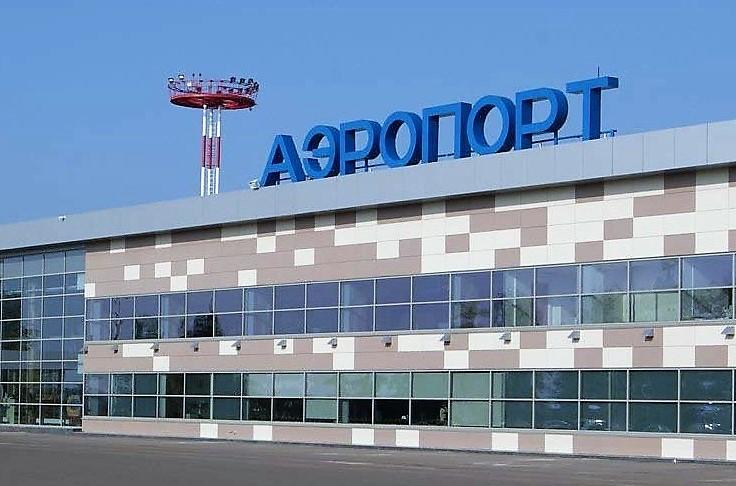 Аэропорт Набережных Челнов