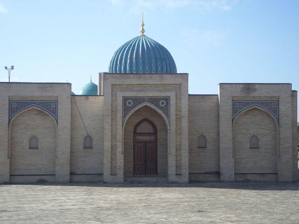 Медресе Муйи-Муборак в Ташкенте (библиотека восточных рукописей)