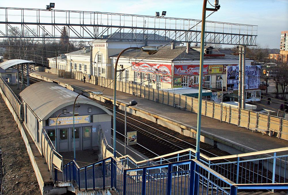 Железнодорожная станция Орехово-Зуево