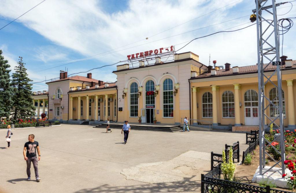 Железнодорожный вокзал Таганрога