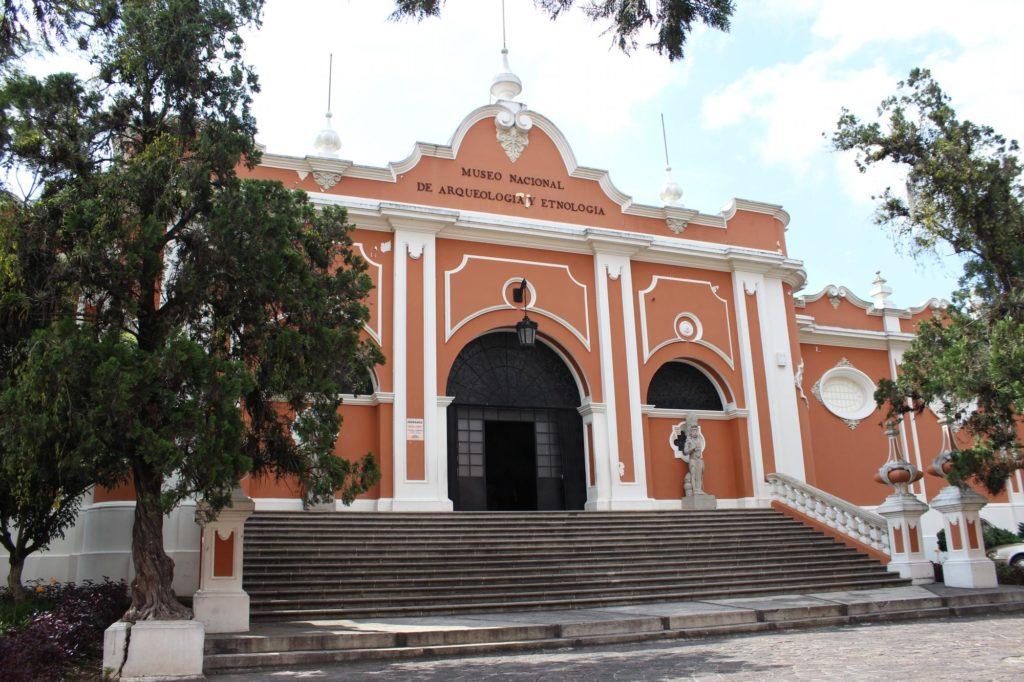 Музей археологии и этнографии в Гватемале