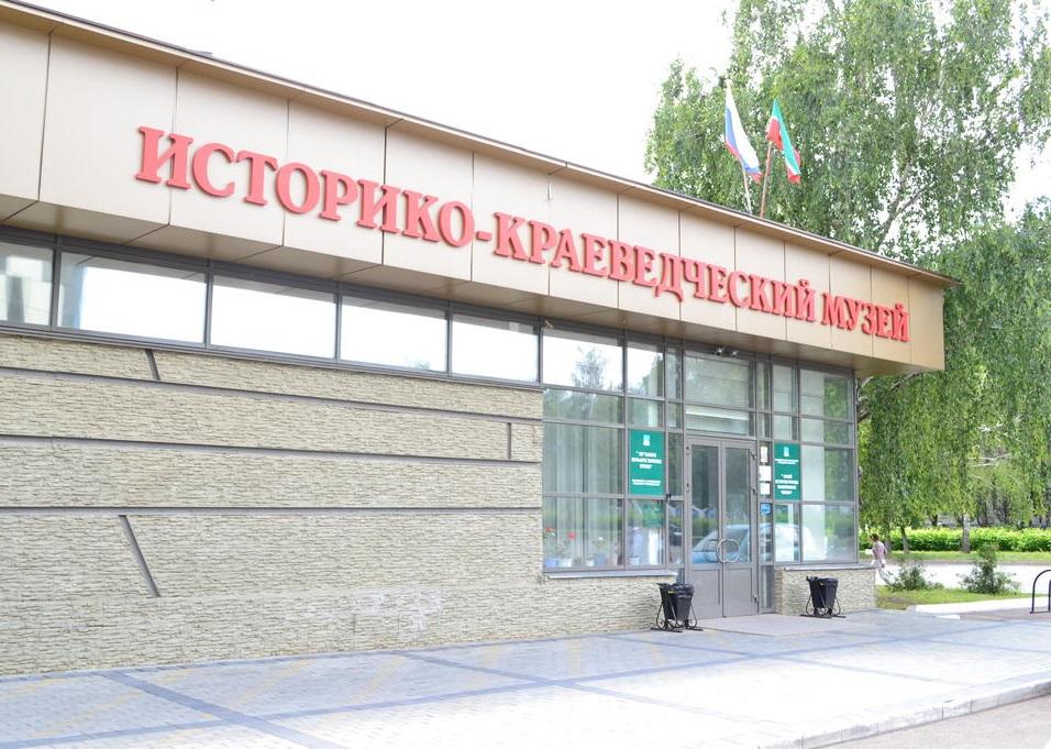 Историко-краеведческий музей Набережных Челнов
