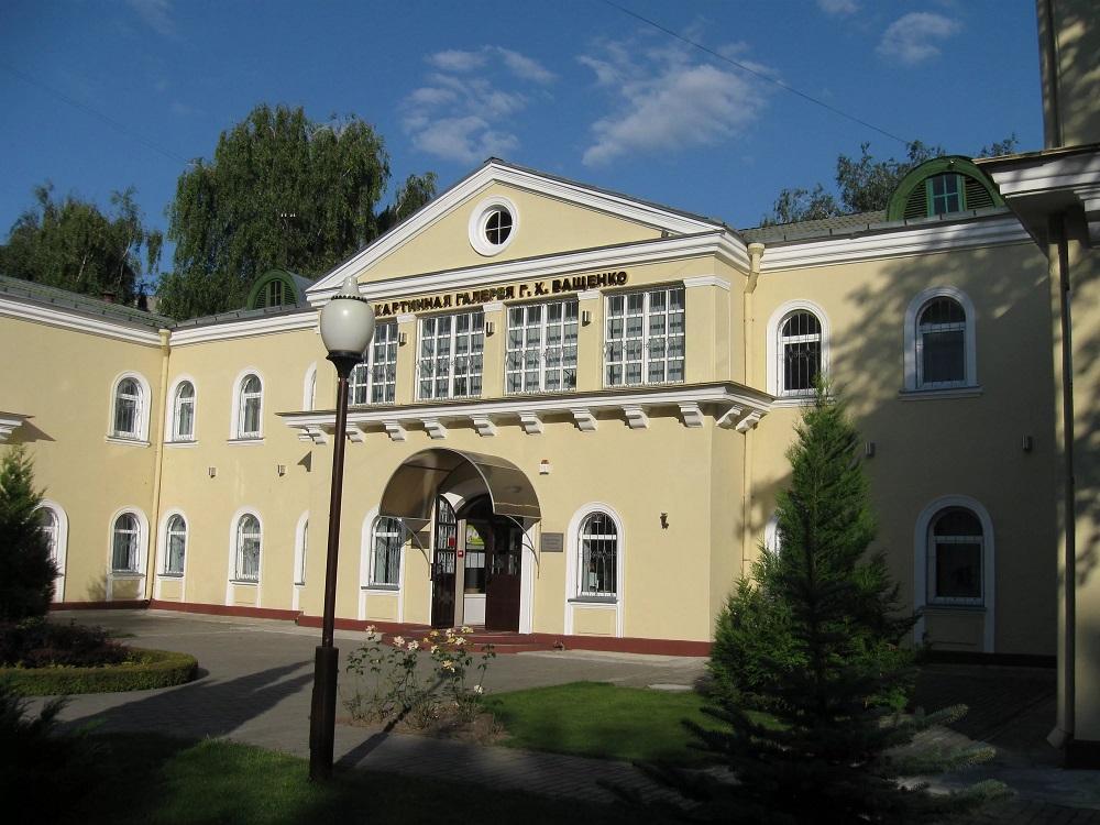Картинная галерея Г.Х. Ващенко в Гомеле