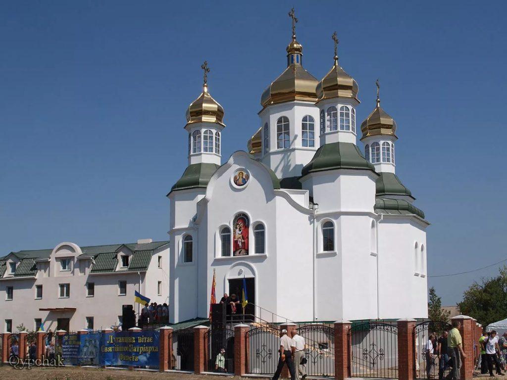 Святотроицкий Кафедральный Собор Украинской Православной Церкви Киевского Патриархата в Луганске