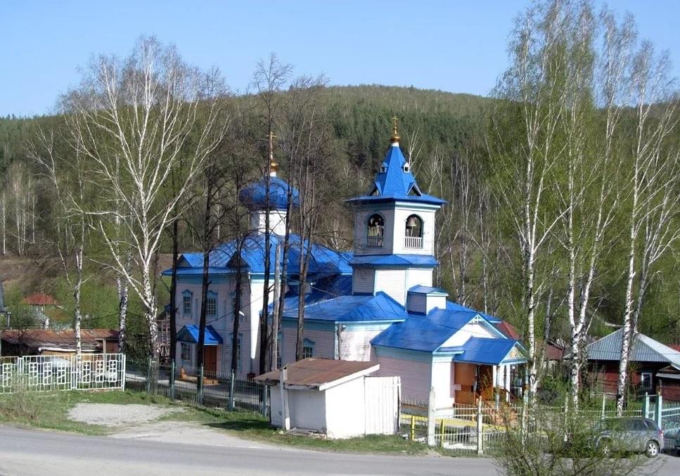 Церковь Троицы Живоначальной в Златоусте