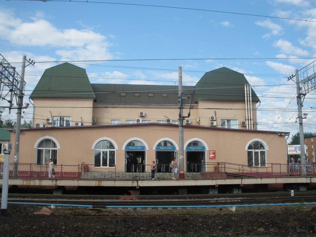 Железнодорожный вокзал Солнечногорска