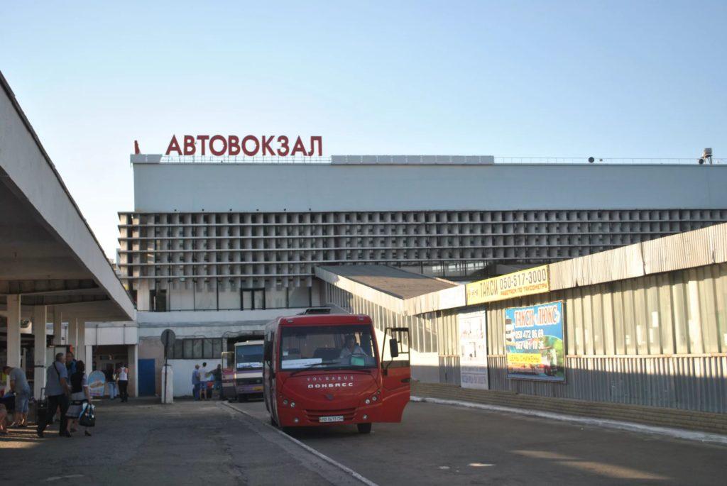 Автовокзал Луганска