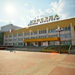 Город Наро-Фоминск в Московской области