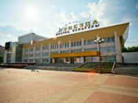 Наро-Фоминск – форпост российской столицы