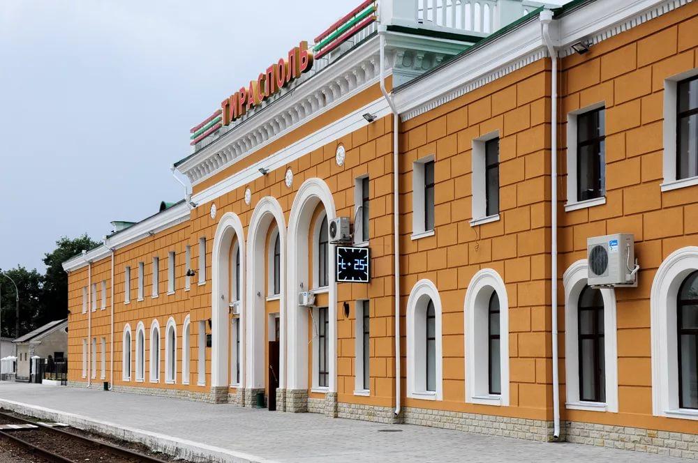 Железнодорожный вокзал Тирасполя