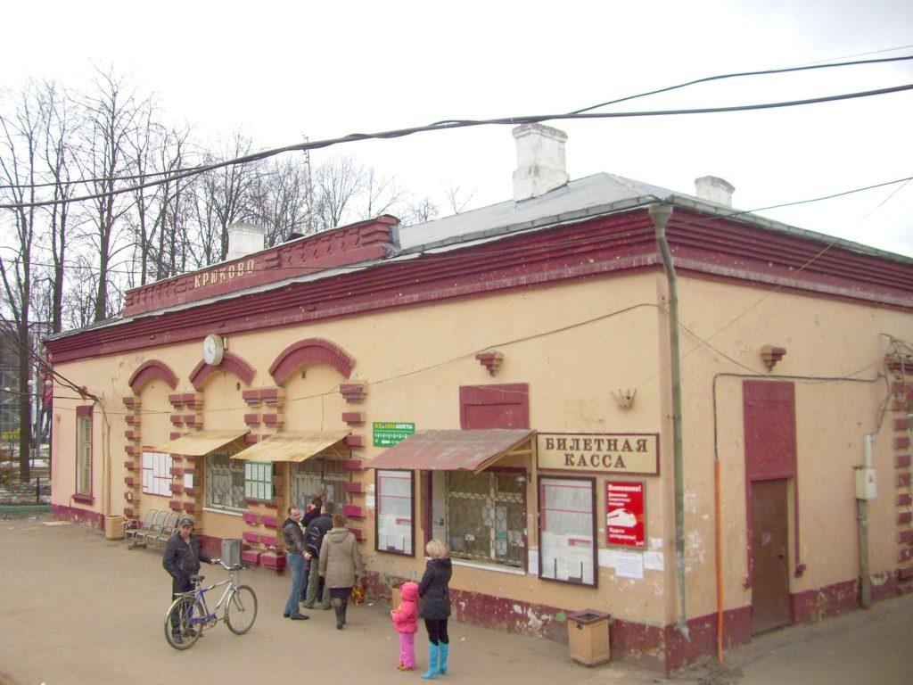 Железнодорожная станция Зеленограда