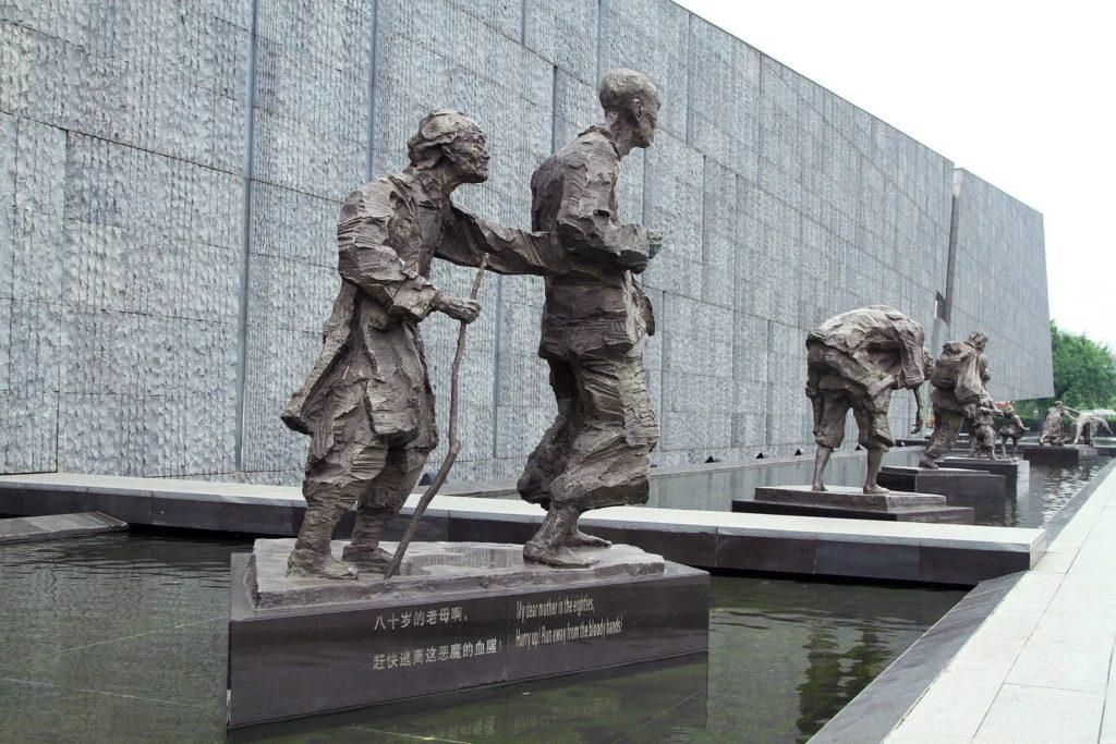 Мемориал геноцида в Нанкине