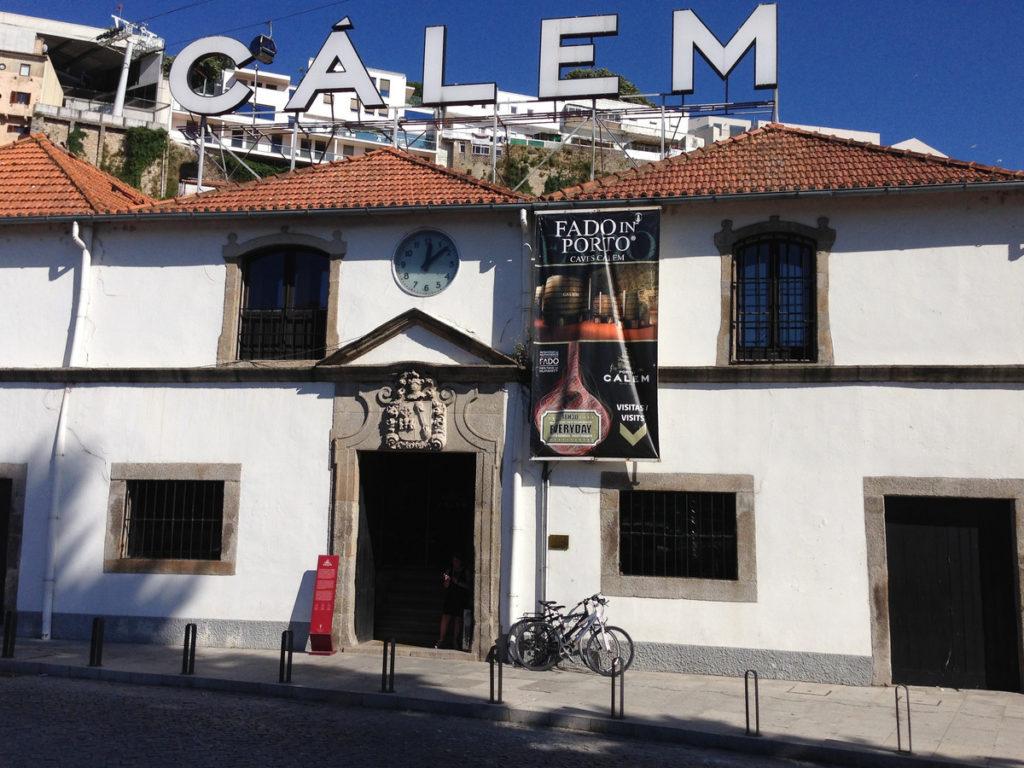 Музей портвейна «Porto Calem» в Порту