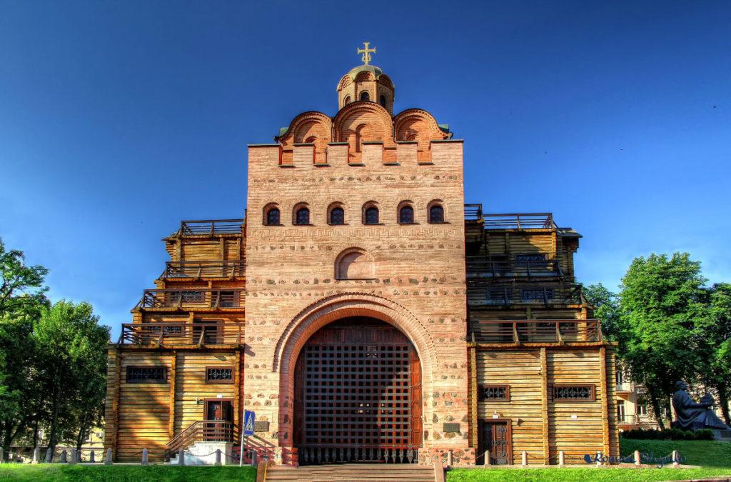 Золотые ворота Киева