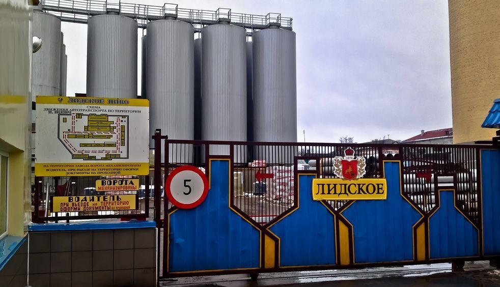 Пивной завод в Лиде