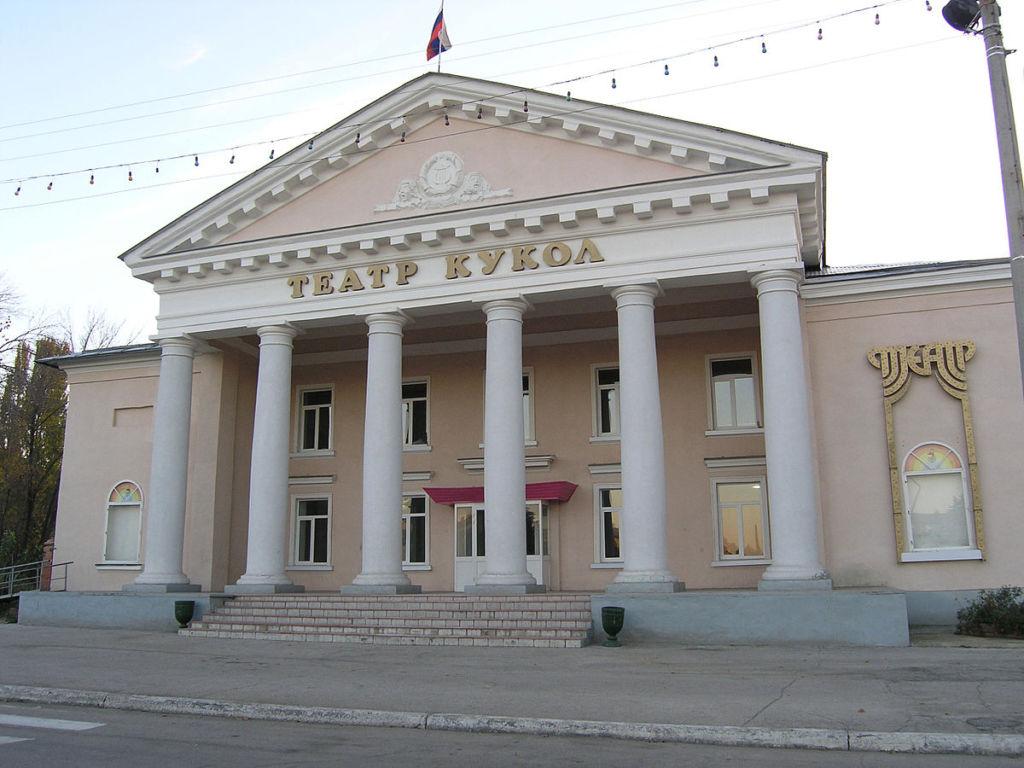 """Кукольный театр """"Пилигрим"""" в Тольятти"""