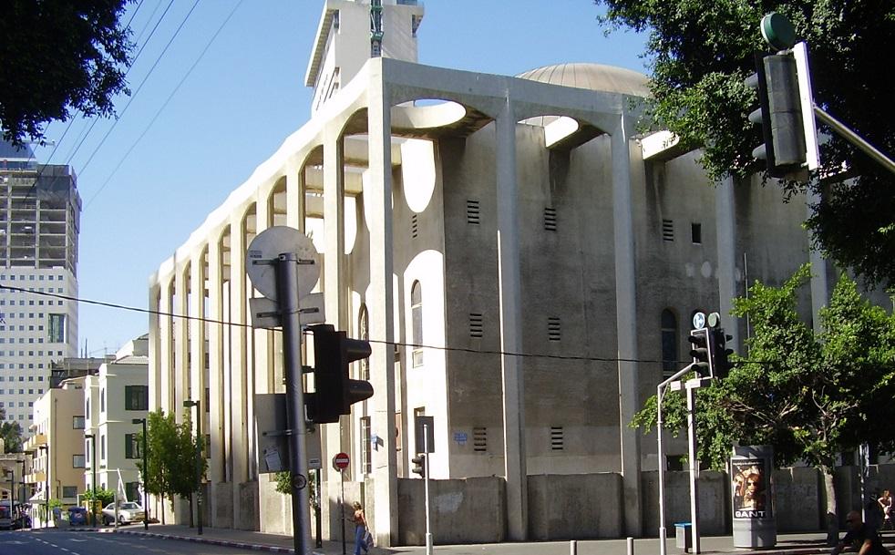 Большая синагога в Тель-Авиве