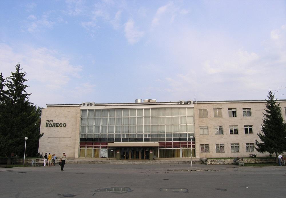 Драматический театр Тольятти