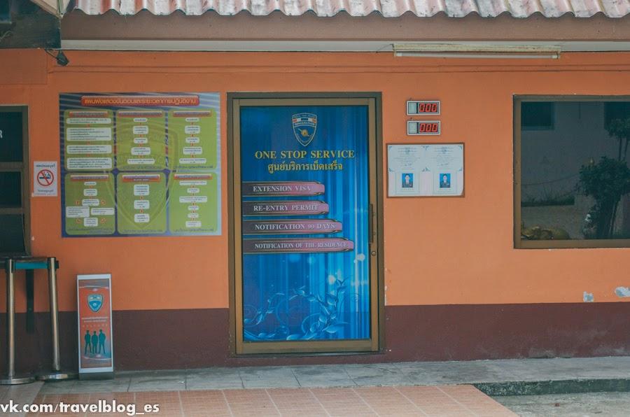 Дверь в кабинет, где занимаются продлением визы фото
