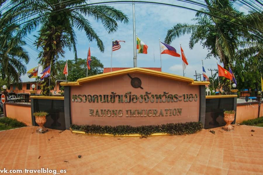 фото Продление визы в Таиланде