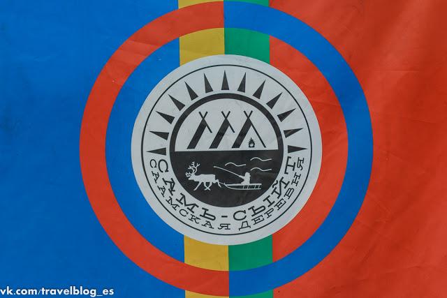 Саамская деревня Самь Сыйт – путешествие за Полярный Круг