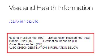 общая информация скриншот