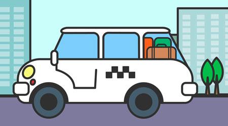 Такси с большим багажником фото