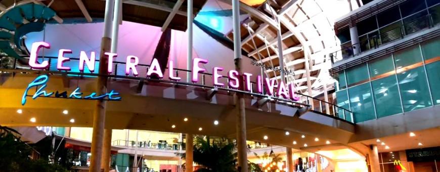 Торговый центр Central Festival Phuket 2
