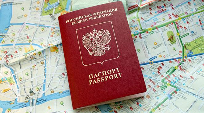 Загран. паспорт