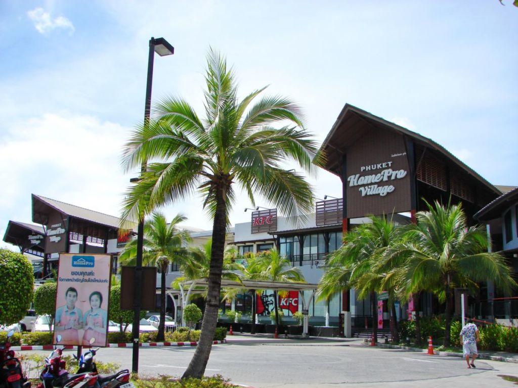 Торговый центр Phuket Home Pro Village