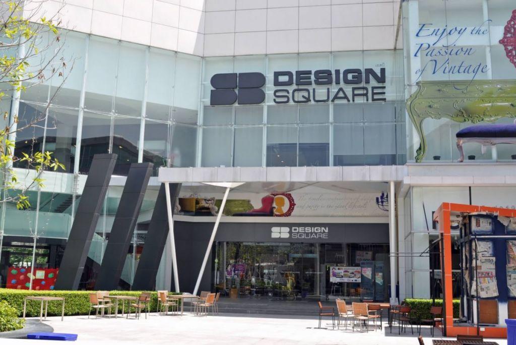 Магазин SB Design Square