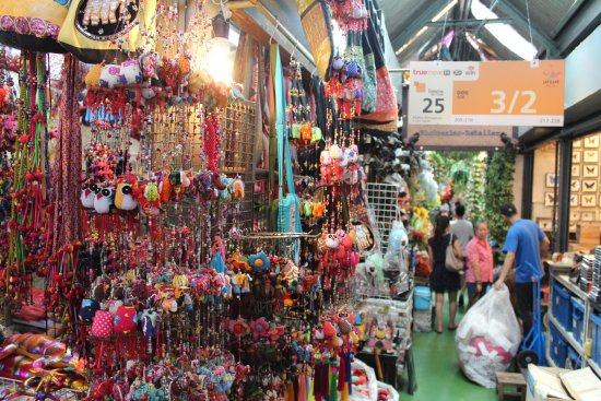 Рынок Jatujak market