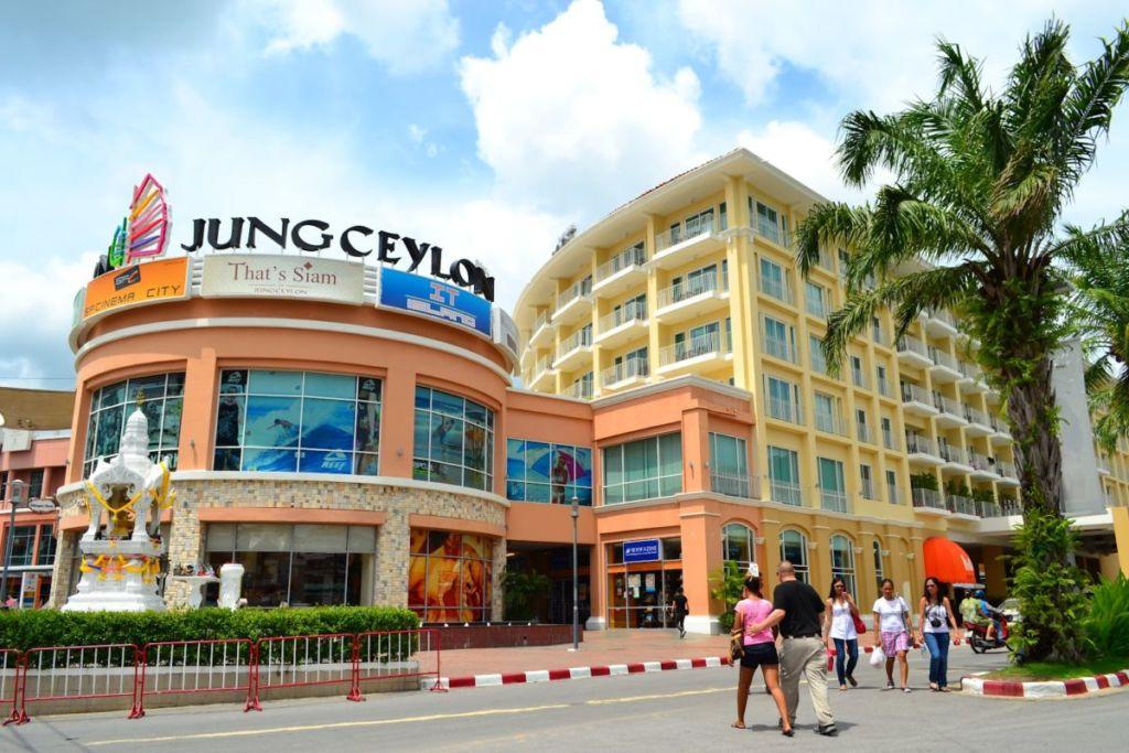 Торговый комплекс Jungceylon