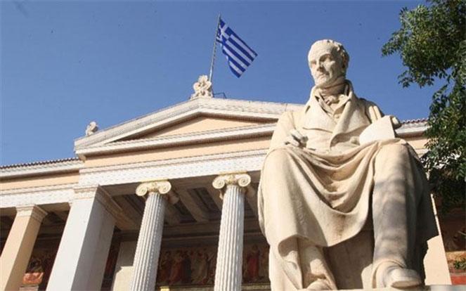 Учёба в Греции