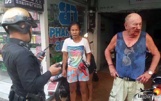 Криминал в Тайланде