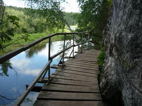 Оленьи ручьи 2