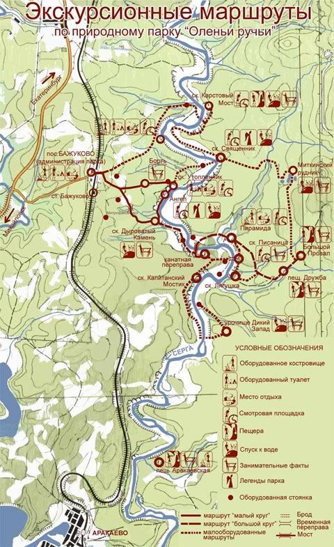 Оленьи ручьи маршруты