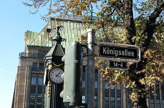 Кёнигсаллея
