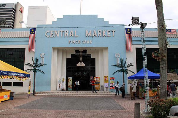 Центральный рынок в Куала-Лумпуре