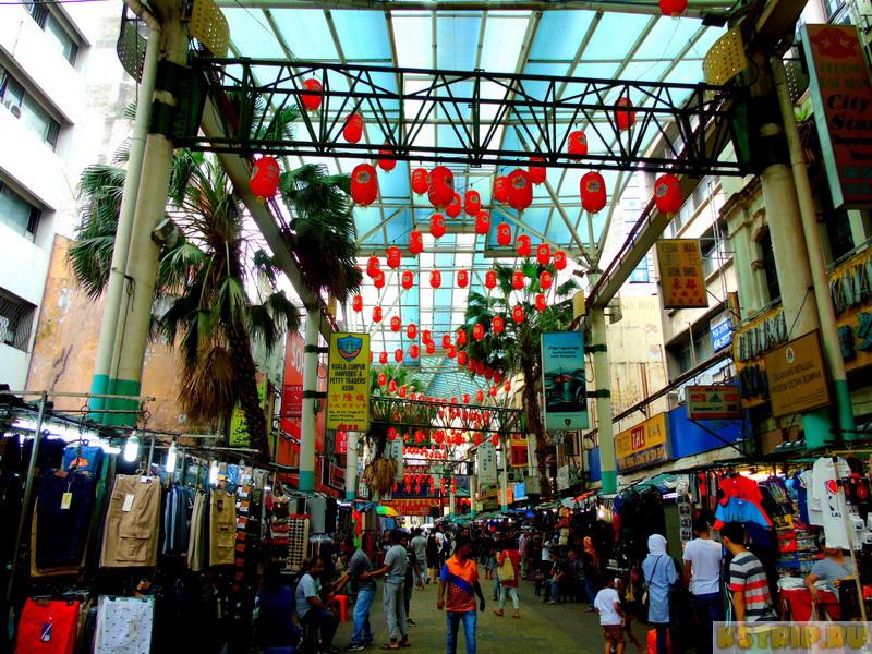 Китайский рынок в Куала-Лумпуре