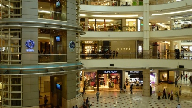 Торговый центр Suriya KLCC