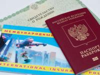 Страховой полис для шенгенской визы