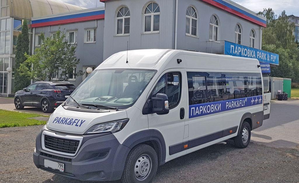 Микроавтобус