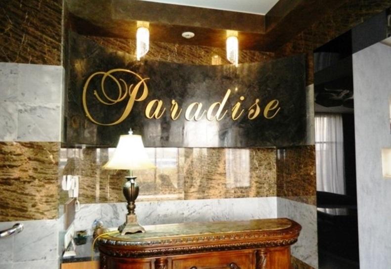 Преимущества заказа бани в «Парадайз»
