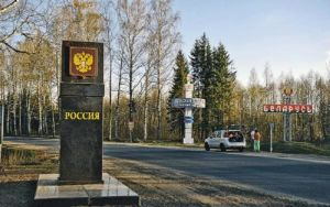граница Россия - Беларусь