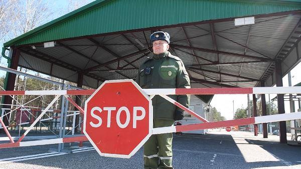закрытая российская граница