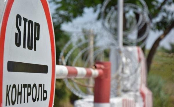 запрещающий знак на КПП