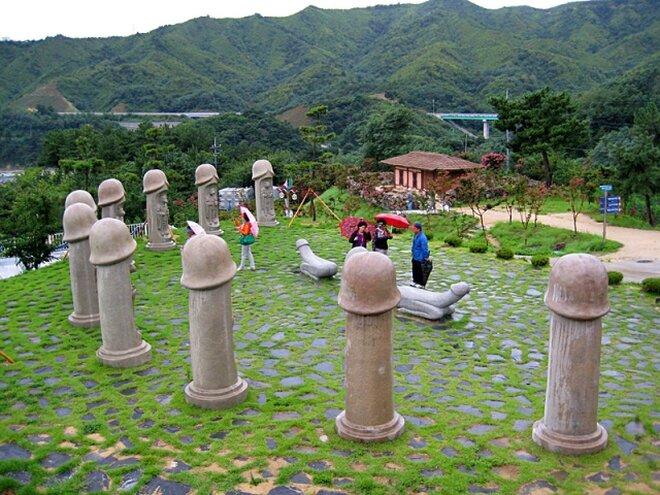Парк любви в Южной Корее