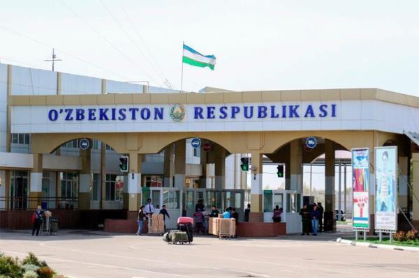 граница России и Узбекистана открыта или нет